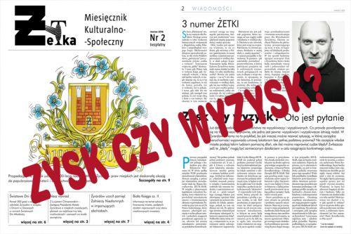 http://radiozyrardow.pl/media/k2/items/cache/1eca156427374c8abf4738e42b464eef_M.jpg